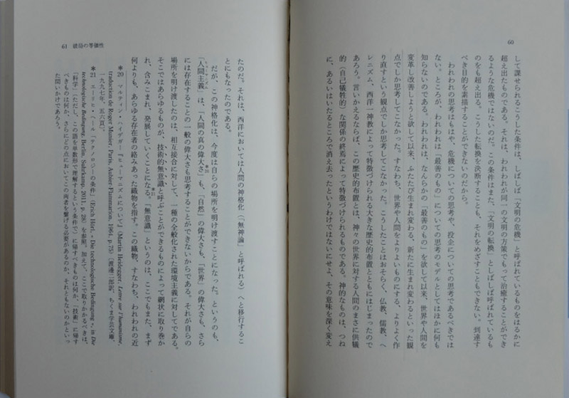 fuku_01