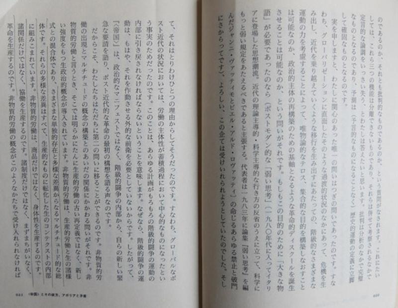 teikoku_01